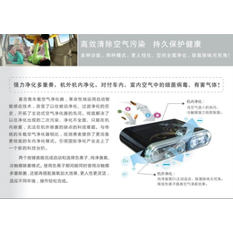 喜吉雅厂家供应新款车载净化器汽车专业空气清新机
