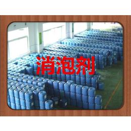 造纸消泡剂 广州厂家批发
