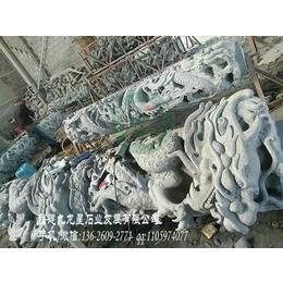 优质石雕龙柱 大型石雕龙柱 广场石柱制作