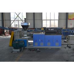 青岛中瑞PP回收造粒设备