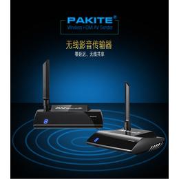帕旗工厂直销PAT-580无线红外回传高清HDMI影音收发器