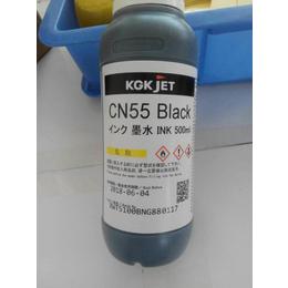KGK CN55黑墨 CN11黑墨