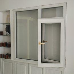 南昌彩尼斯门窗 断桥铝窗 平开窗 一体窗