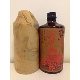 供应厂家直销1979年生产的大中国茅台酒53度
