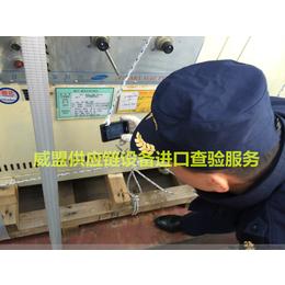 二手转杯纺纱机上海进口清关流程与审价