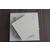 吉林省优质防腐耐酸砖 卓越造就不凡缩略图1