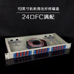 光缆终端盒 24口光缆配线架 24口光纤配线架