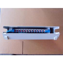 12芯ODF单元体ODF配线箱光纤配线架机架式光纤单元箱
