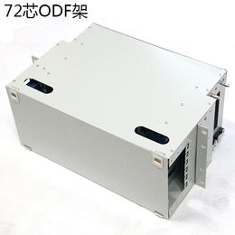72芯ODF单元箱 144芯ODF子框