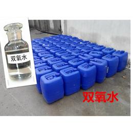 染印工业专用双氧水批发 销售广东各地