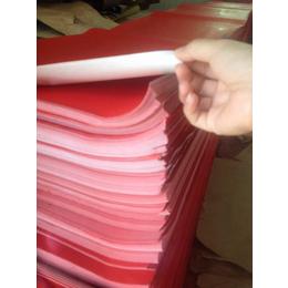 河源墨意堂厂家红纸批发 手写对联红纸 春联用纸书法 空白对联