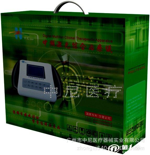 调频脉冲治疗仪技术参数 产品型号 zn-333 产品类别 标准型号 仪器