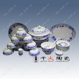 供应景德镇陶瓷餐具代理招商批发厂家