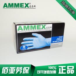 供应AMMEX一次性标准型丁青手套蓝色9寸指麻防滑防酸碱手套
