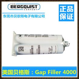 美国贝格斯GapFiller4000高性能导热膏导热固体胶