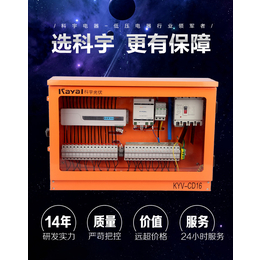 太阳能光伏汇流箱 12路 智能汇流箱