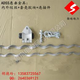 预绞丝直线线夹ADSS光缆悬垂串 铝合金预绞丝 光缆金具