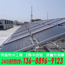 东莞工厂宿舍太阳能热水器制造 太阳能热水器安装 集体供热系统