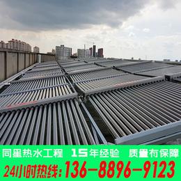 东莞太阳能中央热水器系统经销商 太阳能热水器安装 集体供热系