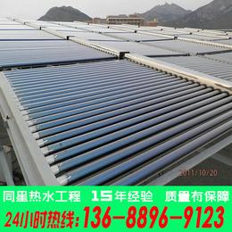 东莞太阳能热水器制造