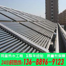 东莞员工宿舍专用太阳能热水器工程安装太阳能热水器安装