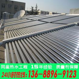 东莞同星TX-231D工厂宿舍中央热水器厂家