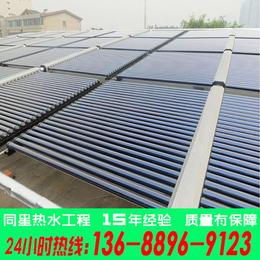 东莞工厂宿舍太阳能热水器节能生产商