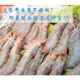 杨凌水产_优鲜港水产大虾批发(优质商家)_速冻水产批发公司