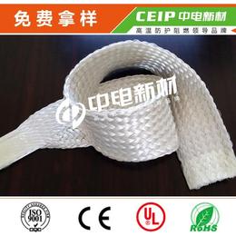 玻璃纤维套管 绝缘耐高温电线电缆护套 防火套管