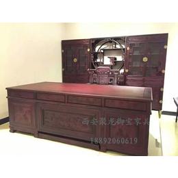西安仿古家具 仿古办公桌 红木办公桌 实木办公桌 榆木办公桌
