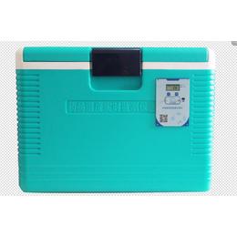 冷链运输保温箱 试剂冷藏箱 药品GSP