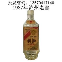 供应出售87年生产泸州老窖特曲52度玻璃瓶