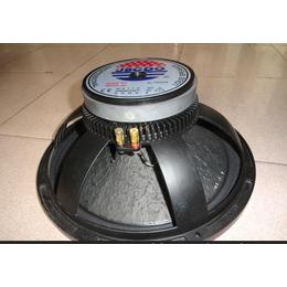 供应明华JBCDO1570-85 15寸低音扬声器 舞台演出专业喇叭