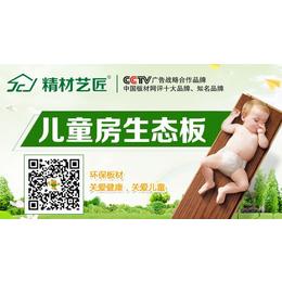 中国板材品牌排行榜 精材艺匠健康板材