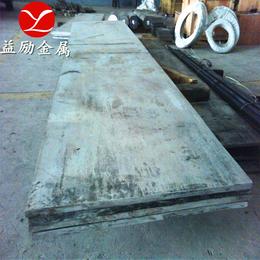 NS315板材带材棒材