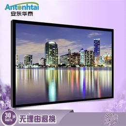 深圳市京孚光电厂家直销65寸工业液晶监视器高清显示安防专用