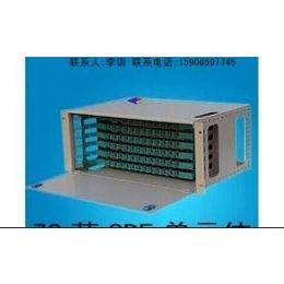 ODF单元箱、ODF光纤配线单元箱