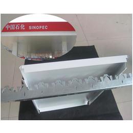 渭南加油站罩棚吊顶300宽条形铝扣板 钢结构棚S型铝条扣板
