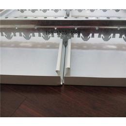 兰州加油站罩棚吊顶300宽条形铝扣板 钢结构棚1个厚铝条扣板
