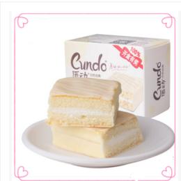 唇动两枚唇动蛋糕牛奶原味美味蛋糕 60g