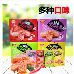 奥锦奇锅盖肉粒香熏煮香肠切片火腿肠烤肠休闲零食品小吃