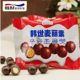 韩世麦丽素朱古力儿时怀旧零食夹心黑巧克力豆
