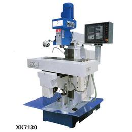 厂家供应小型数控钻铣床XK7130多种工件加工专用小型数控