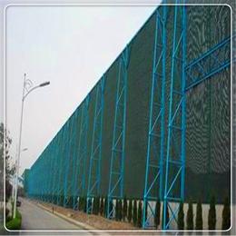 金属类防风抑尘网-方和防风抑尘网+防风抑尘网厂家
