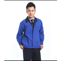 杨浦冬季全棉长袖工作服定做