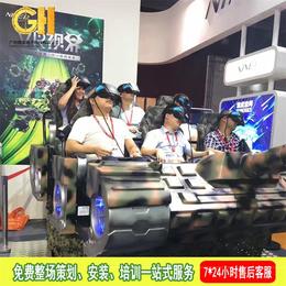 广州猎金坦克VR视界动感互动体验8D影院可移动