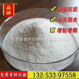 重庆炼钢厂污水处理用絮凝沉淀剂聚丙烯酰胺使用特性