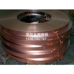 批发国标磷铜带 磷铜板  c5191磷铜棒 东莞磷铜厂家缩略图