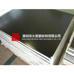 龙华FR4玻纤板 观澜防静电玻纤板 宝安黑玻纤板批发厂家