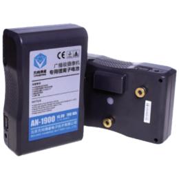 方向电池AN-1900